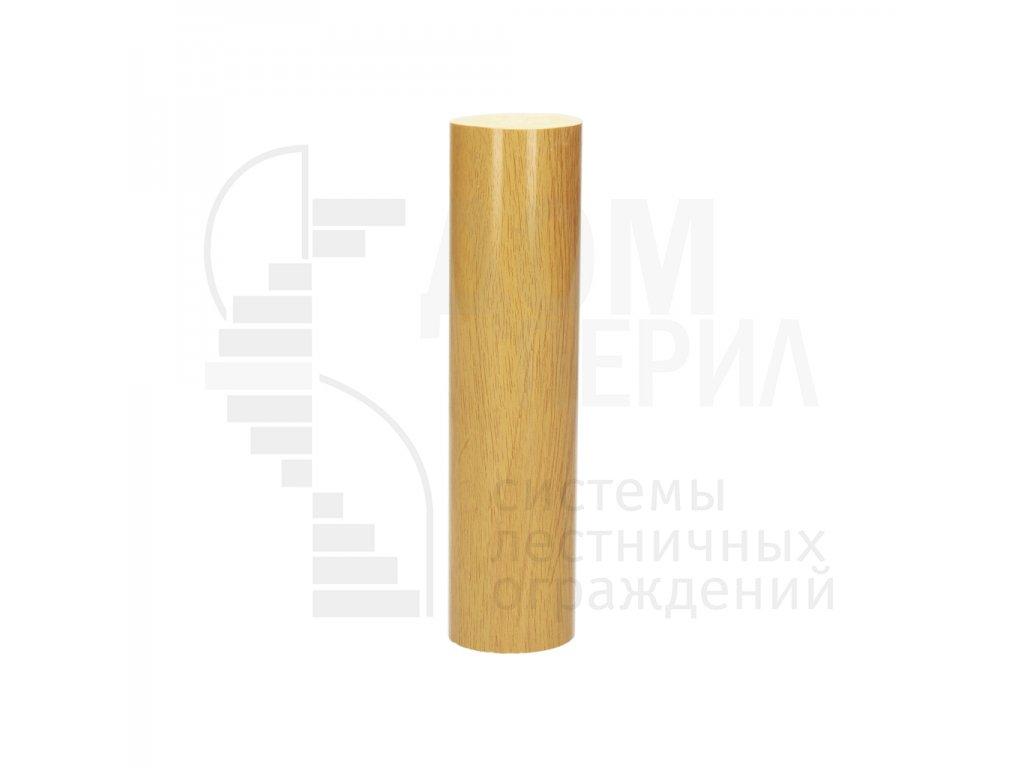 Поручень ПВХ Ø 50 мм (цвет бук текстурный)