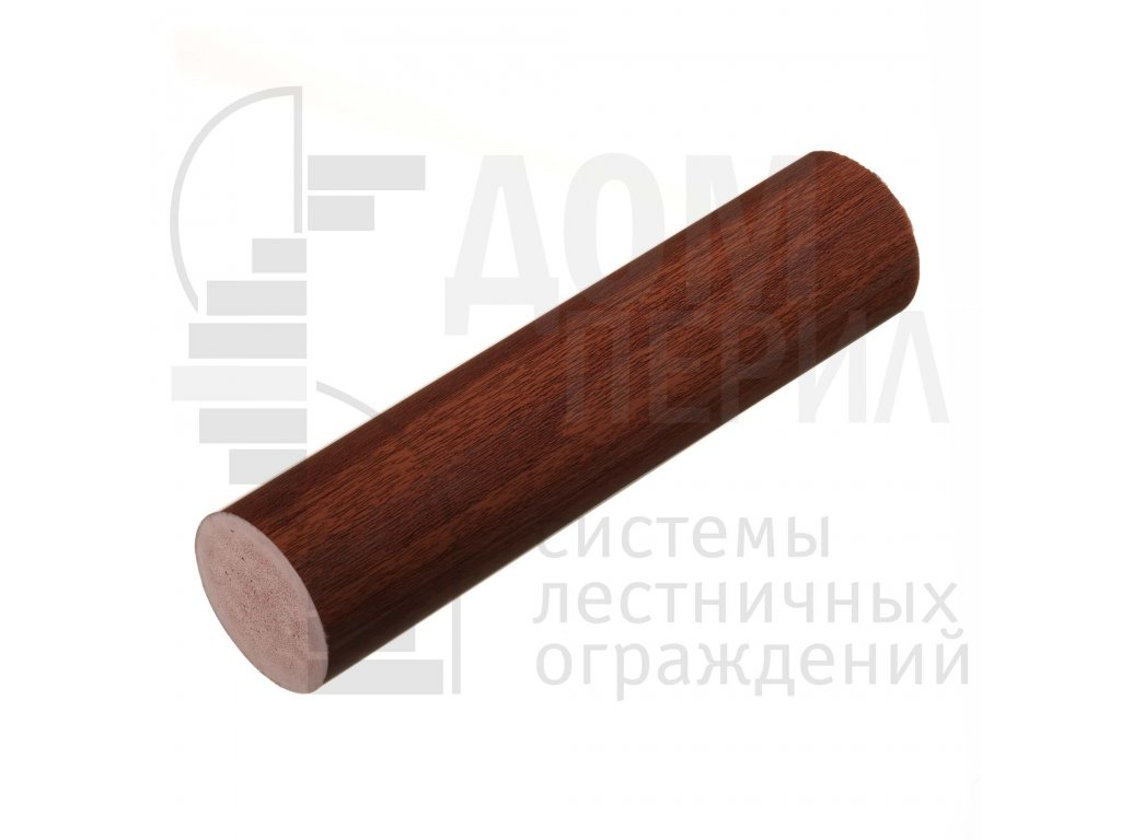 Поручень ПВХ Ø 50 мм (цвет Венге текстурный) - 1 п.м.