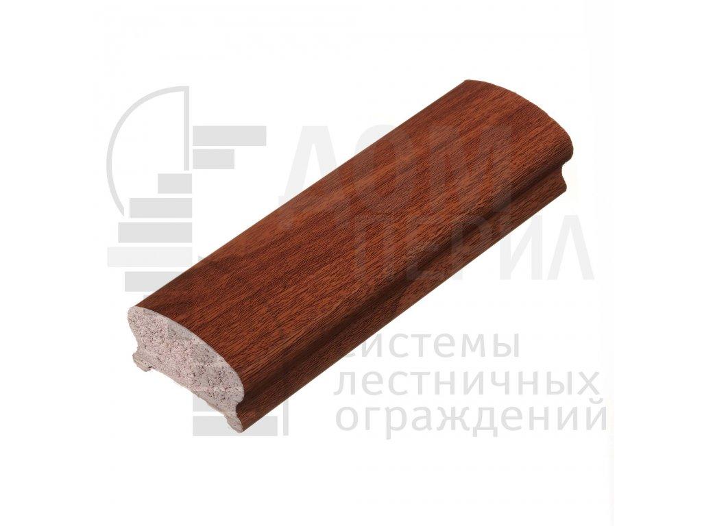 Поручень ПВХ фигурный (цвет Венге текстурный) - 1 п.м.