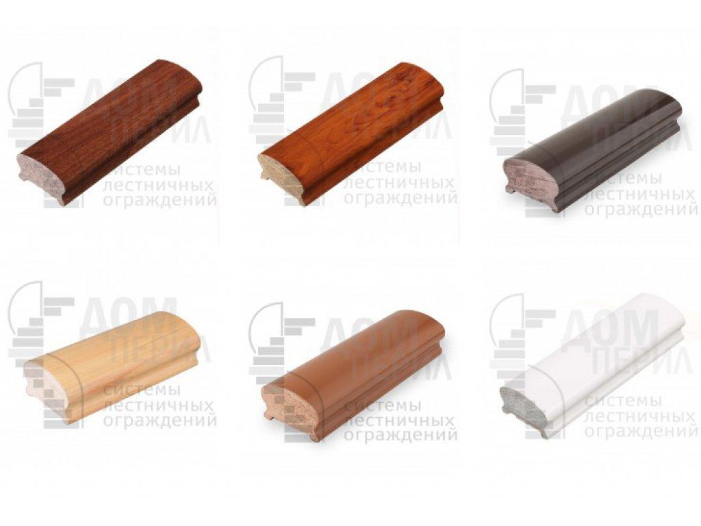 Набор образцов фигурных ПВХ поручней (все цвета)