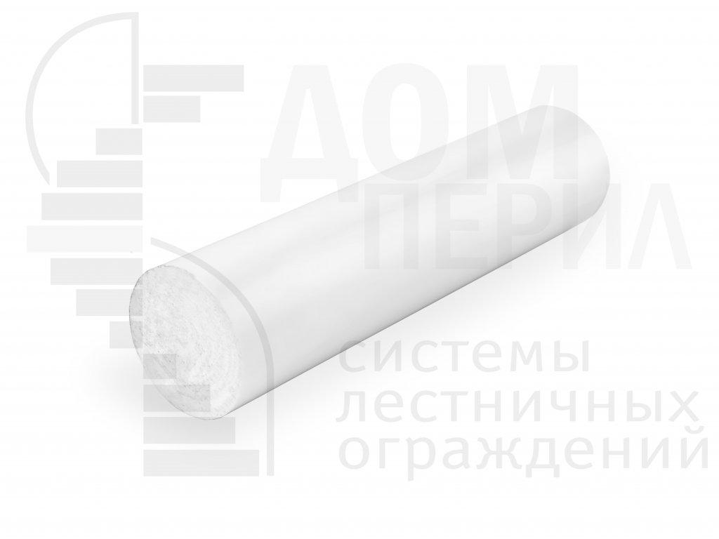 Поручень пластиковый из ПВХ (цвет белый) - 1 п.м.