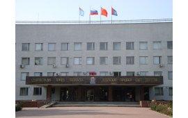 Администрация г. Подольска