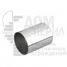 Соединитель прямой внешний полированный для поручня ∅50 мм