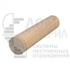 Поручень деревянный ∅50 мм (бук) - 1 п.м.