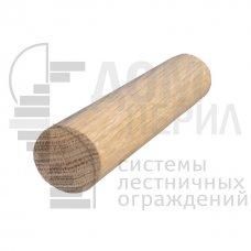 Поручень деревянный ∅50 мм (дуб) - 1 п.м.