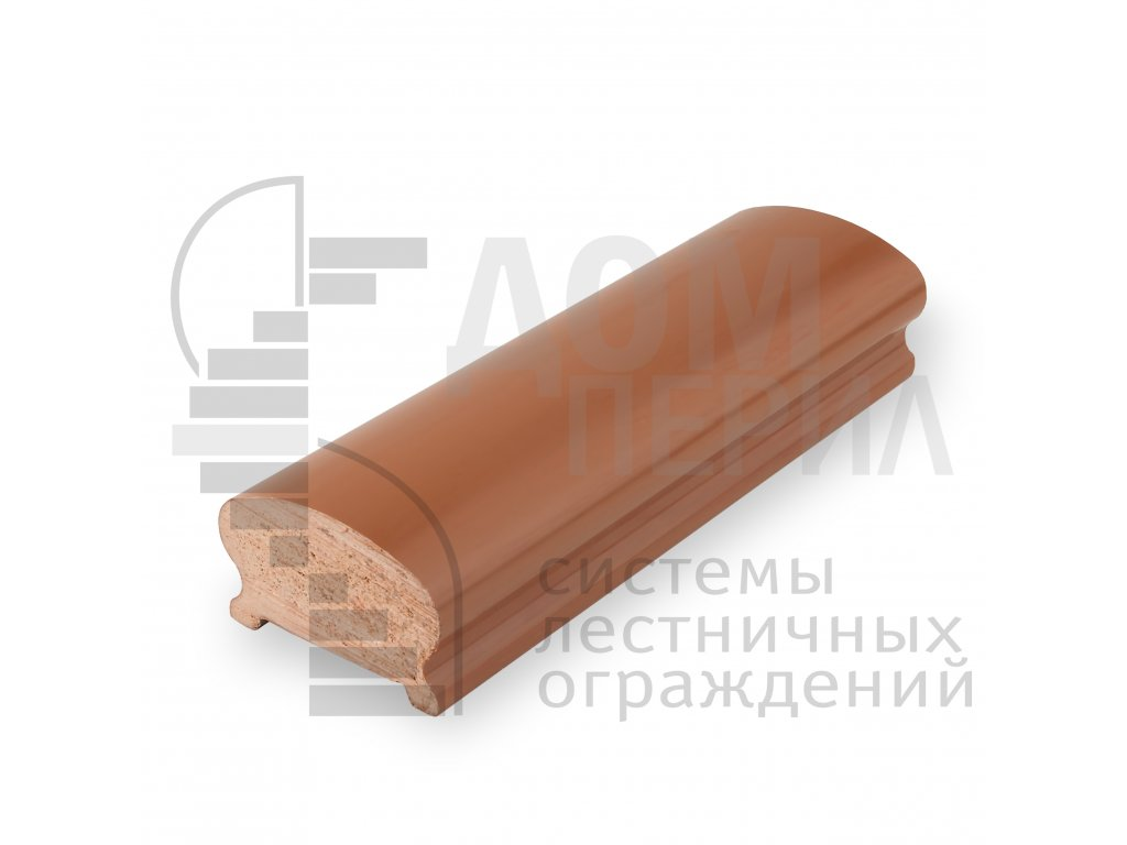 Поручень ПВХ фигурный (цвет орех) - 1 п.м.