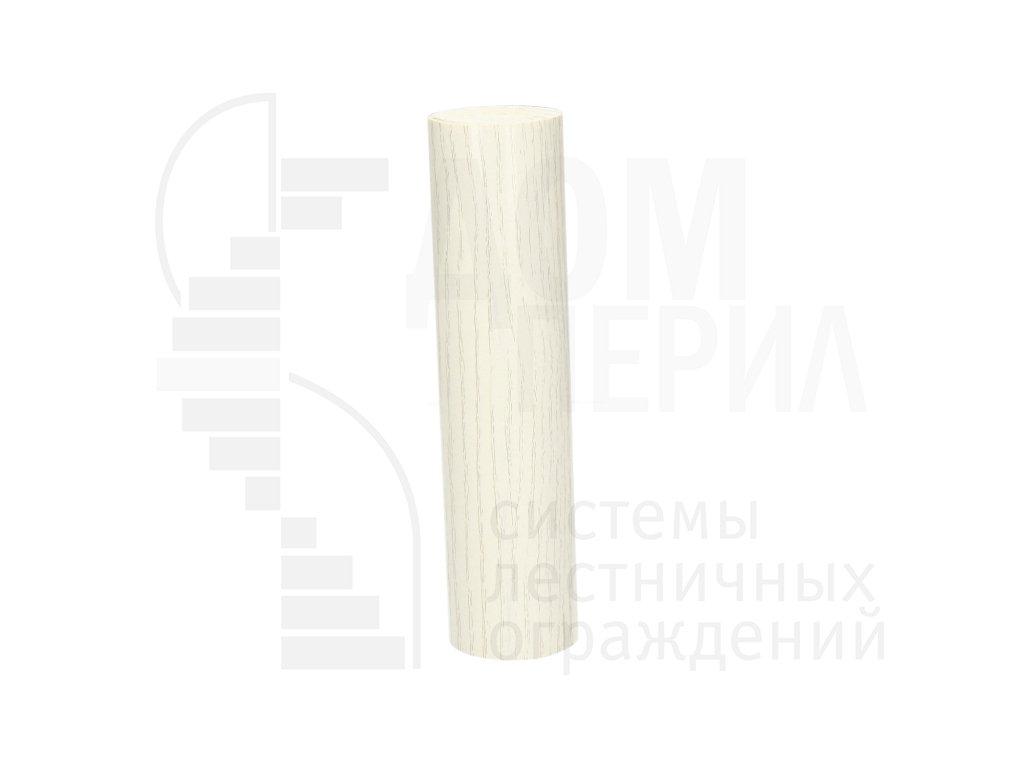 Поручень ПВХ Ø 50 мм (цвет белый текстурный)