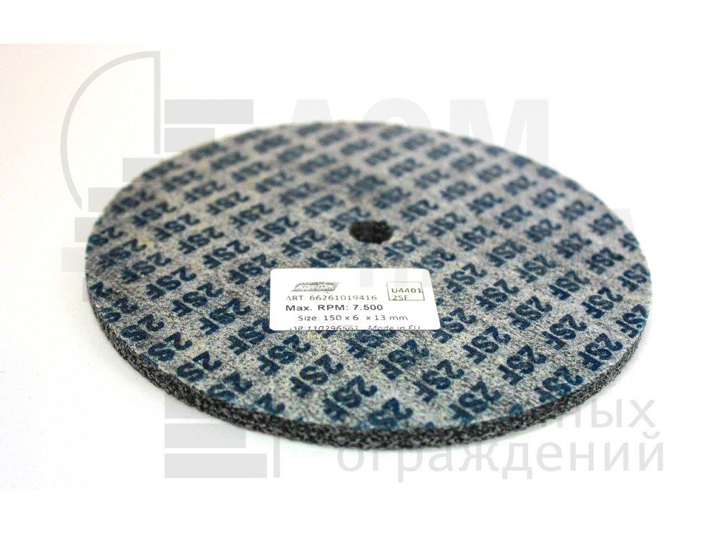 Нетканый прессованный круг 150х6х13, 2S, Fine