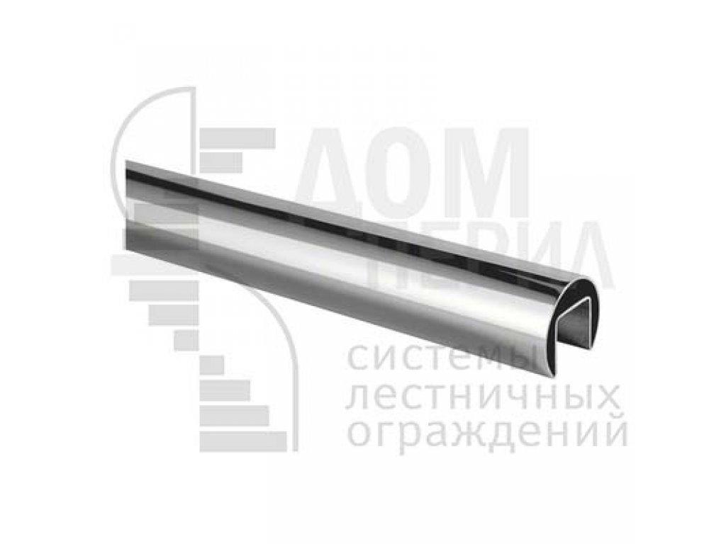 Труба из нерж. стали Ø 48.3 мм, с пазом 27х30 мм под стекло, полированная, AISI 201