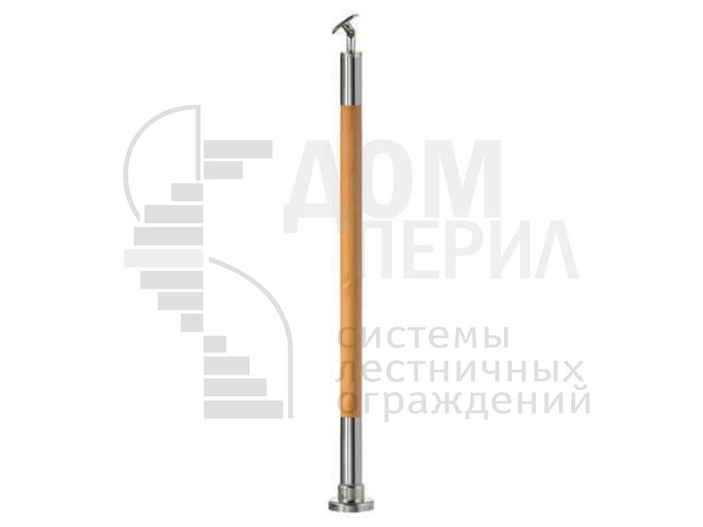 Стойка круглая, вставка из бука, с фланцем, кронштейном поручня и крышкой.  Для установки в помещении.