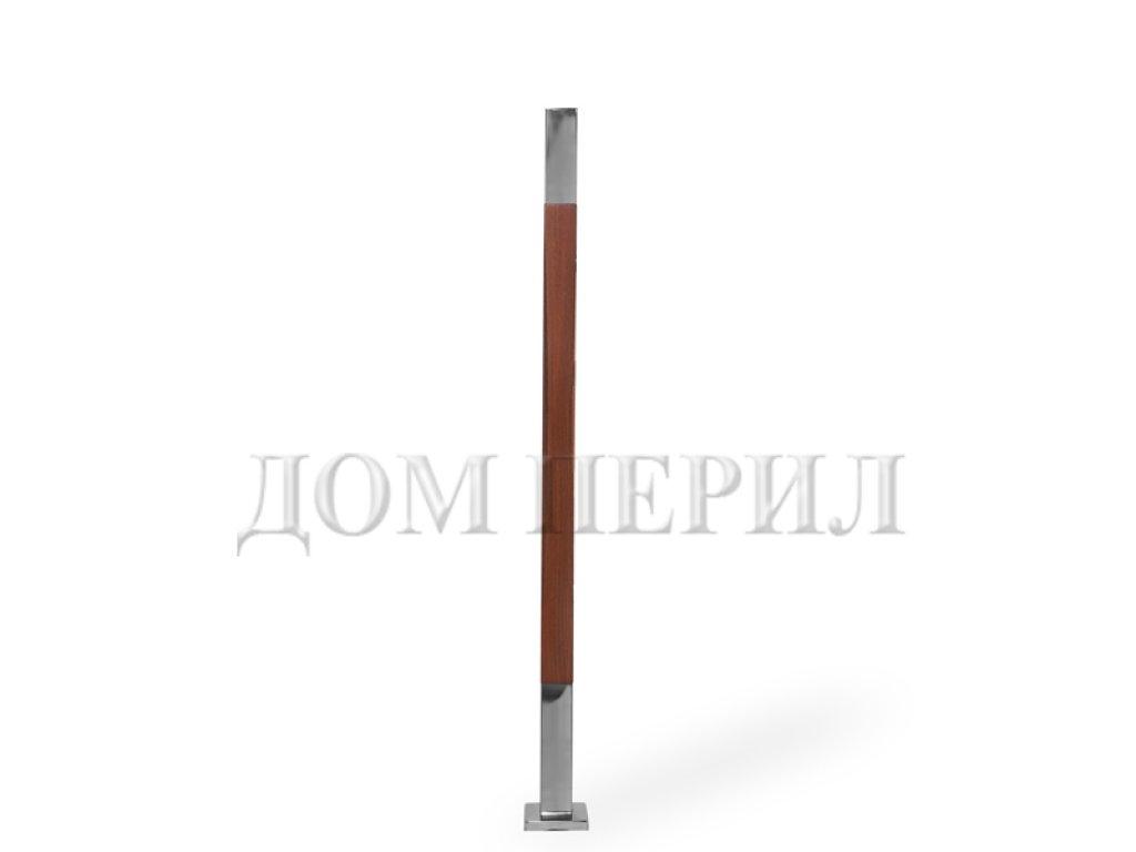 Базовая квадратная стойка, вставка из дуба, с фланцем и крышкой.  Для установки в помещении. ХИТ ПРОДАЖ!