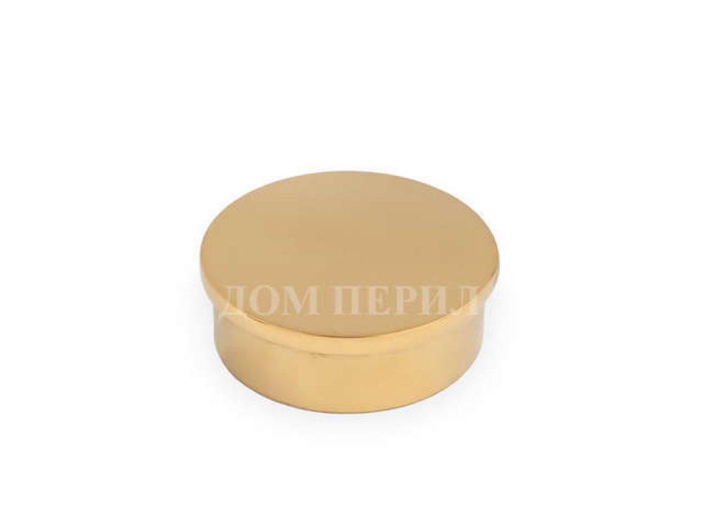 Заглушка плоская под поручень ∅38 мм (под золото)