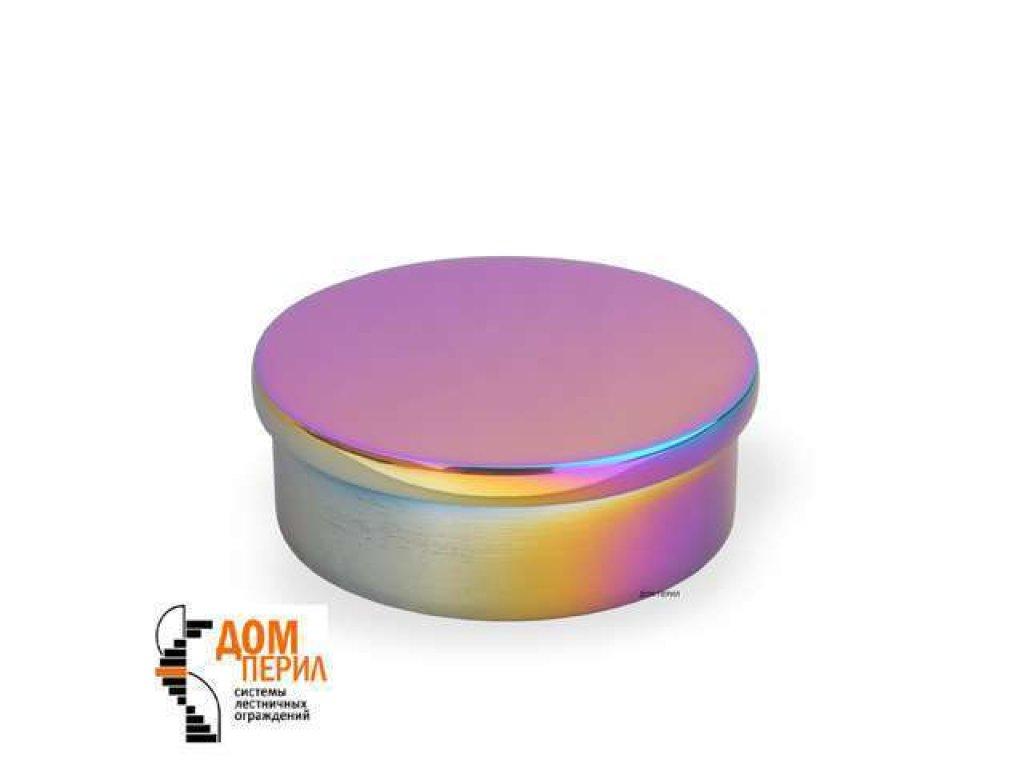 Заглушка плоская под поручень ∅50,8 мм (цветной перламутр)