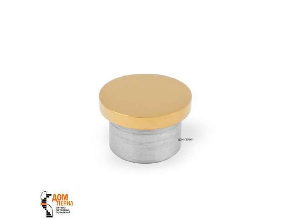 Заглушка плоская под поручень ∅16 мм (под золото)