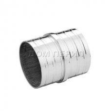 Внутрення соединительная втулка для поручня ∅50,8 мм арт.ВТ 01-50