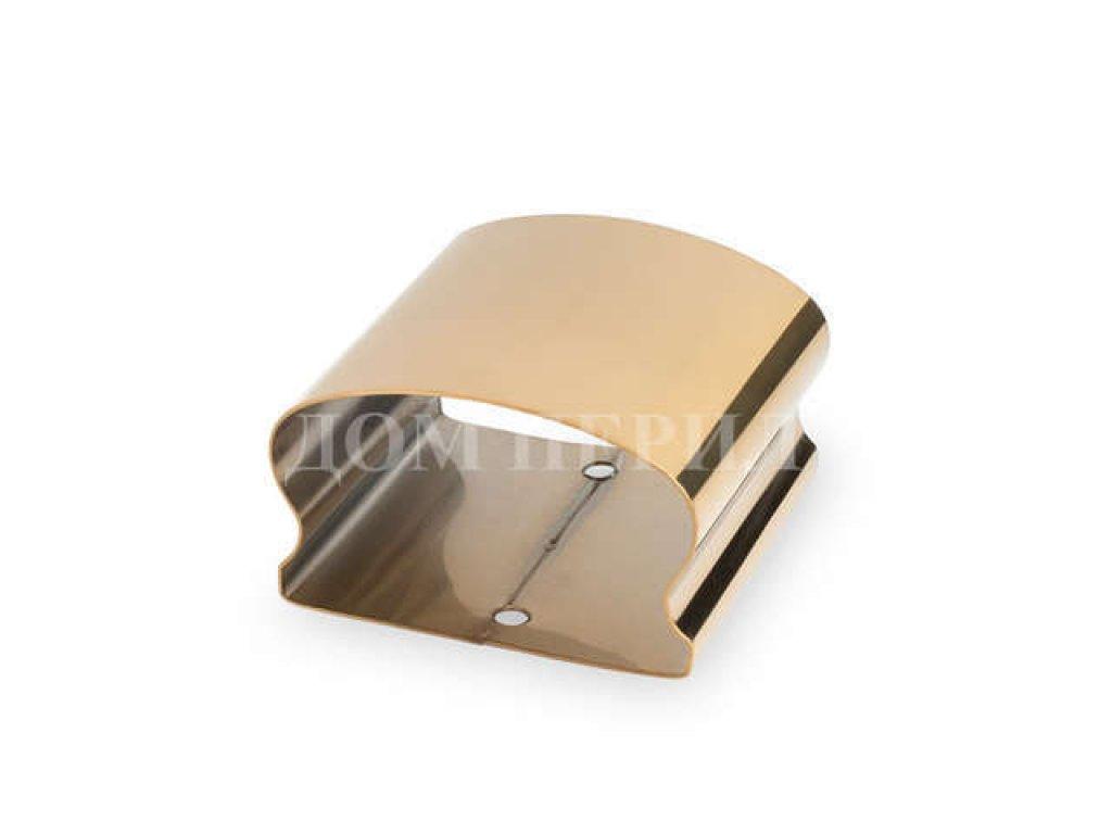 Внешняя соединительная втулка для фигурного пластикового поручня (под золото)